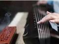 悠心.艺术课堂 古琴班