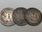 無錫古錢幣收購價格