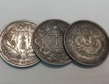 哈尔滨古钱币正规交易中心