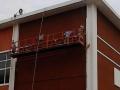 襄阳外墙安装 外墙清洗 外墙真石漆