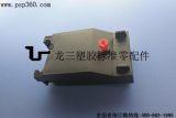 三位端子防水接线盒龙三厂家生产
