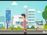 专业广告动画宣传动画产品动画制作FLASH商业动画