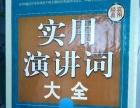 意林小小姐,汗韓詞典韓語語法