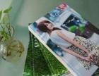 湛江同学聚会纪念相册印刷毕业相册印刷制作质优价廉