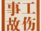 青浦华新 法律服务 劳动纠纷专业律师
