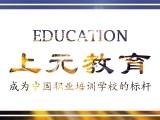 2020年安徽省成人高考现场确认要带哪些材料