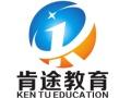 天津电工 焊工 高空作业,安全员培训取证