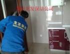苏州龙发保洁,地毯清洗-别墅保洁外墙清洗/玻璃清洗-开荒保洁