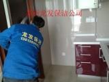 苏州门面房 厂房保洁 工程保洁 地板打蜡 家庭保洁 开荒保洁