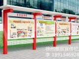 安徽宣传栏建党宣传栏标志标牌的直销厂家