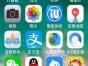 土豪金色苹果5s国行手机(16G)转让