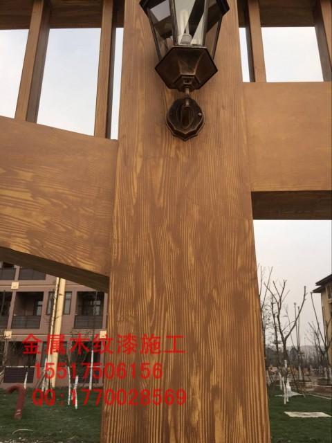 外墙木纹漆工程效果图/株洲木纹漆施工详细步骤/木纹漆施工报价