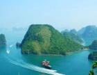 与众不同亲海系桂林、阳朔、北海、海口、三亚、湛江双卧两船十日游