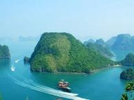 与众不同亲海系——桂林、阳朔、北海、海口、三亚、湛江双卧两船十日
