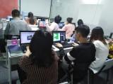松岗办公软件培训 松岗电脑培训 松岗办公文秘培训班