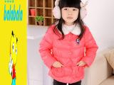 巴拉巴拉女童笛莎羽绒服儿童羽绒服女童装2014新款儿童加厚正品