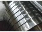 上海供应钢材(冷轧卷板热轧板镀锌板卷)