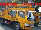 长春高空作业车低价卖,12米14米16米路灯维修车现车直销面议