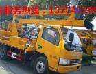 杭州价格便宜的高空作业车价格规格齐全的路灯维修车厂家