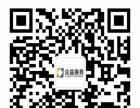 山东众益400元网上申请宁波商标专利~通过率极高~