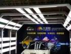 金威建材加盟 汽车美容 投资金额 1-5万元