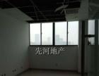 联盛广场500平米写字楼 诚心出租