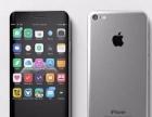有卖 苹果 iPhone 手机 的么?