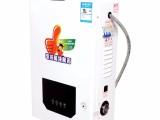 佳铭电采暖炉 办公室用 小型电采暖炉 节能省电