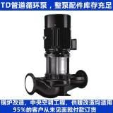立式多级泵-恩施立式多级泵
