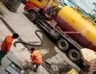 污水管道疏通化粪池清理全市最低价