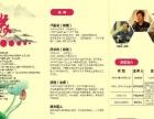 宁波企业样本设计宁波样本印刷宁波海报制作