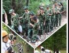2017年,自贡智邦拓展训练期待有您!