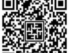 长乐市公司注册、代理记帐等企业服务