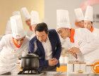 青岛李沧区烹饪培训:学厨师什么要求?