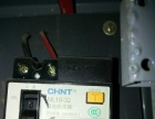 专业电工安装灯具插座走线维修跳闸短路没电