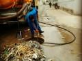 化粪池清理,高压清洗疏通管道