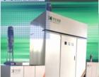 聚羧酸减水剂绿色制造设备