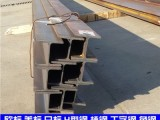 湖州IPE160欧标工字钢 长期供应