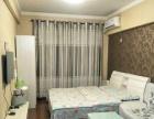凤城国际精装公寓