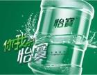 成都高新區瓶裝水配送公司訂購中心