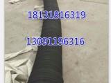 河北钢丝骨架橡胶管(吸排水 油 空气,矿场吸排污水 泥沙等)