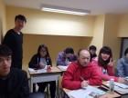 昆明法语培训班珮文教育小班培训