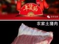 【1月23日】永安桃源洞、鳞隐石林、置办年货,草莓采摘(汽车)2