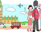 上海盛签签证中心专业办理 台湾通行证,各国旅游签证等等