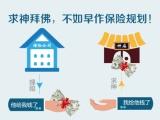 保障型险种和买房一个道理缴费年限越长越好