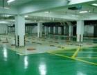 常平 大岭山 专业地暖清洗 地板清洗保洁 地坪漆清