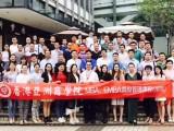 贵阳在职MBA管理培训班,免联考毕业双证班报名条件及学费介绍