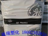优价供应耐油性PA11/沙伯基础(原GE