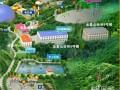 济南南部山区 金象山会议度假中心