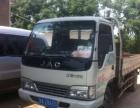 江淮4米2货车